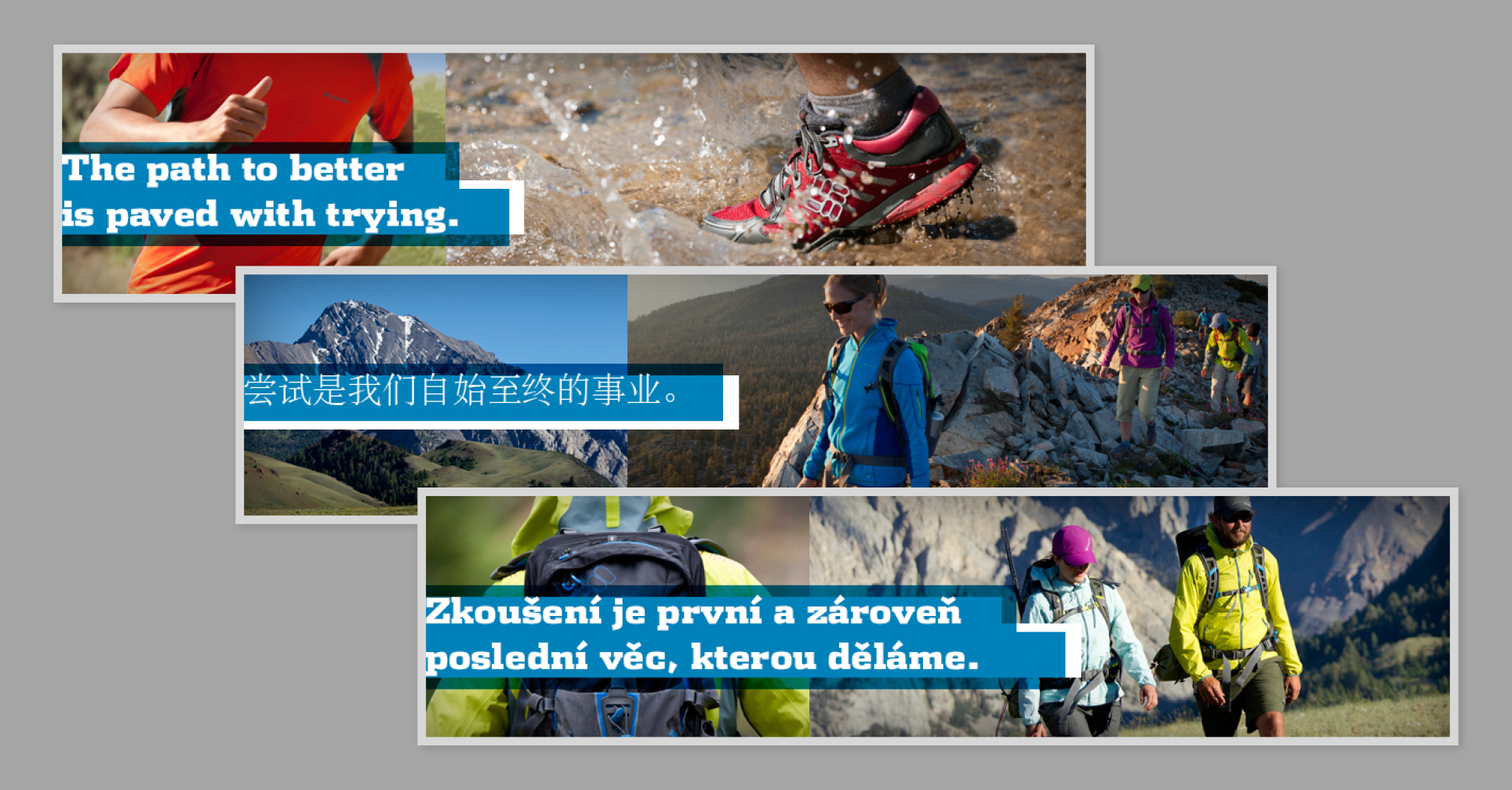 2-Columbia Sportswear-Ecommerce Web Banners.rtna.png
